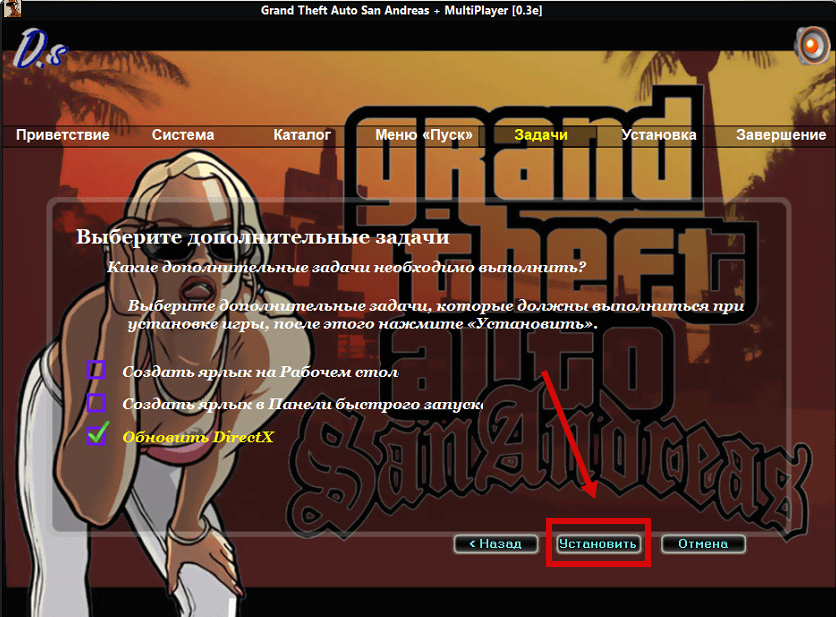 grand-theft-auto-sanan-dreas-003-min
