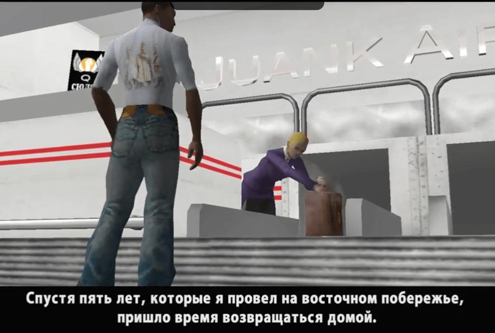 ozwuchka-russian-001-min