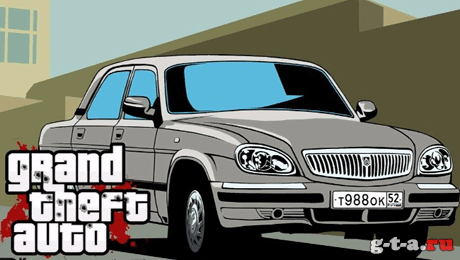 russian-car-logo-min